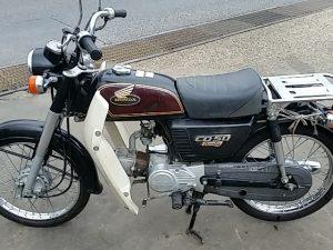 CD50-25UP 94599
